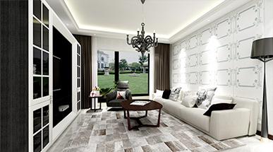 阿姆斯特丹 三居室 现代