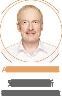 安德鲁 托马斯 德国钛马赫首席工程技术总监