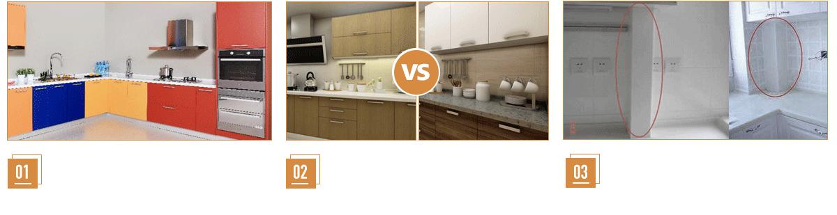 更科学的动线设计 吊柜 厨房煤气管主管道